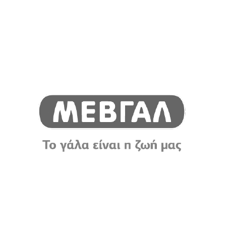 Go to the website of our client -Mevgal (external link - opens in new tab)