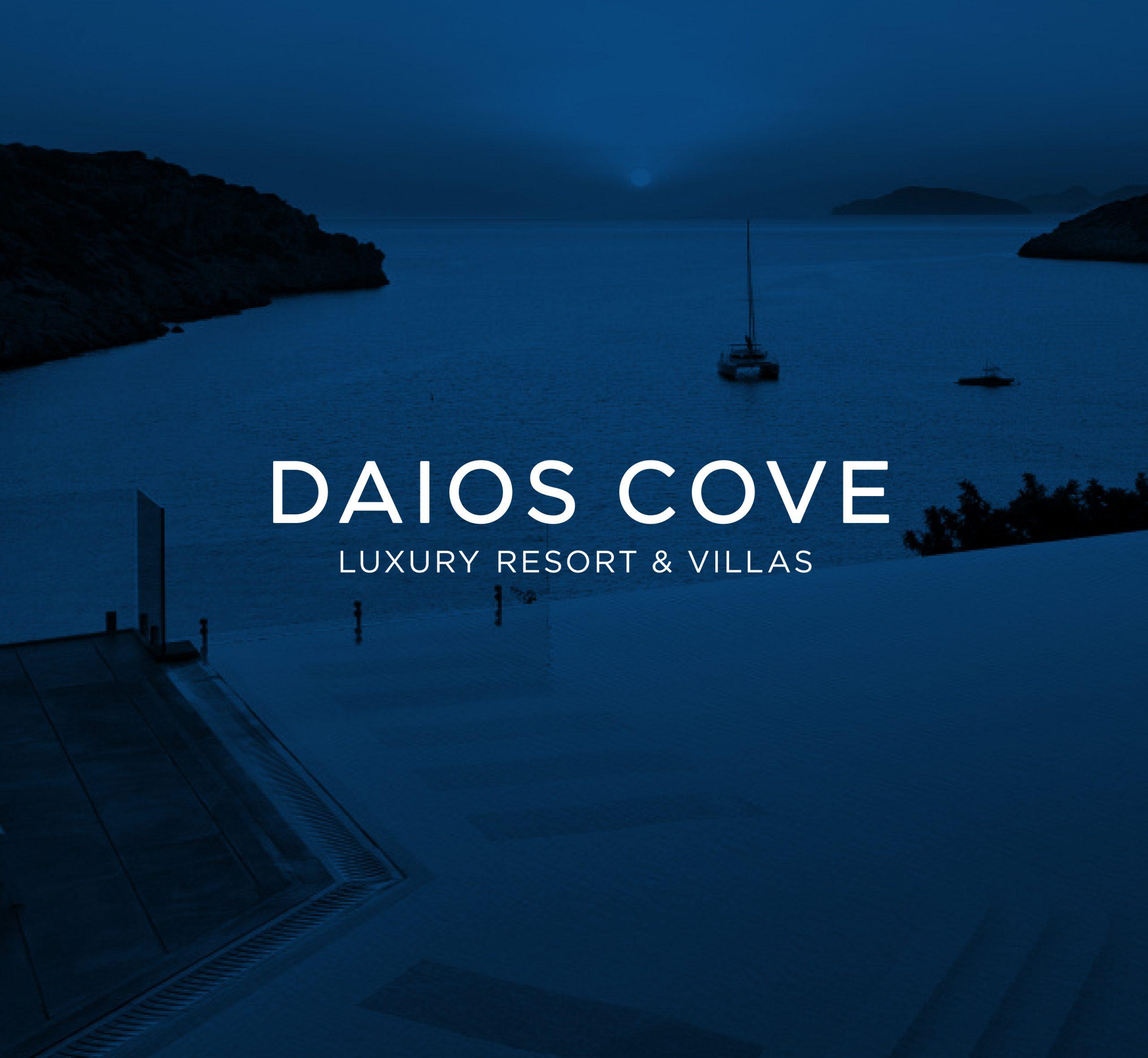 "Logo of the company ""DAIOS COVE Luxury Resort & Villas """