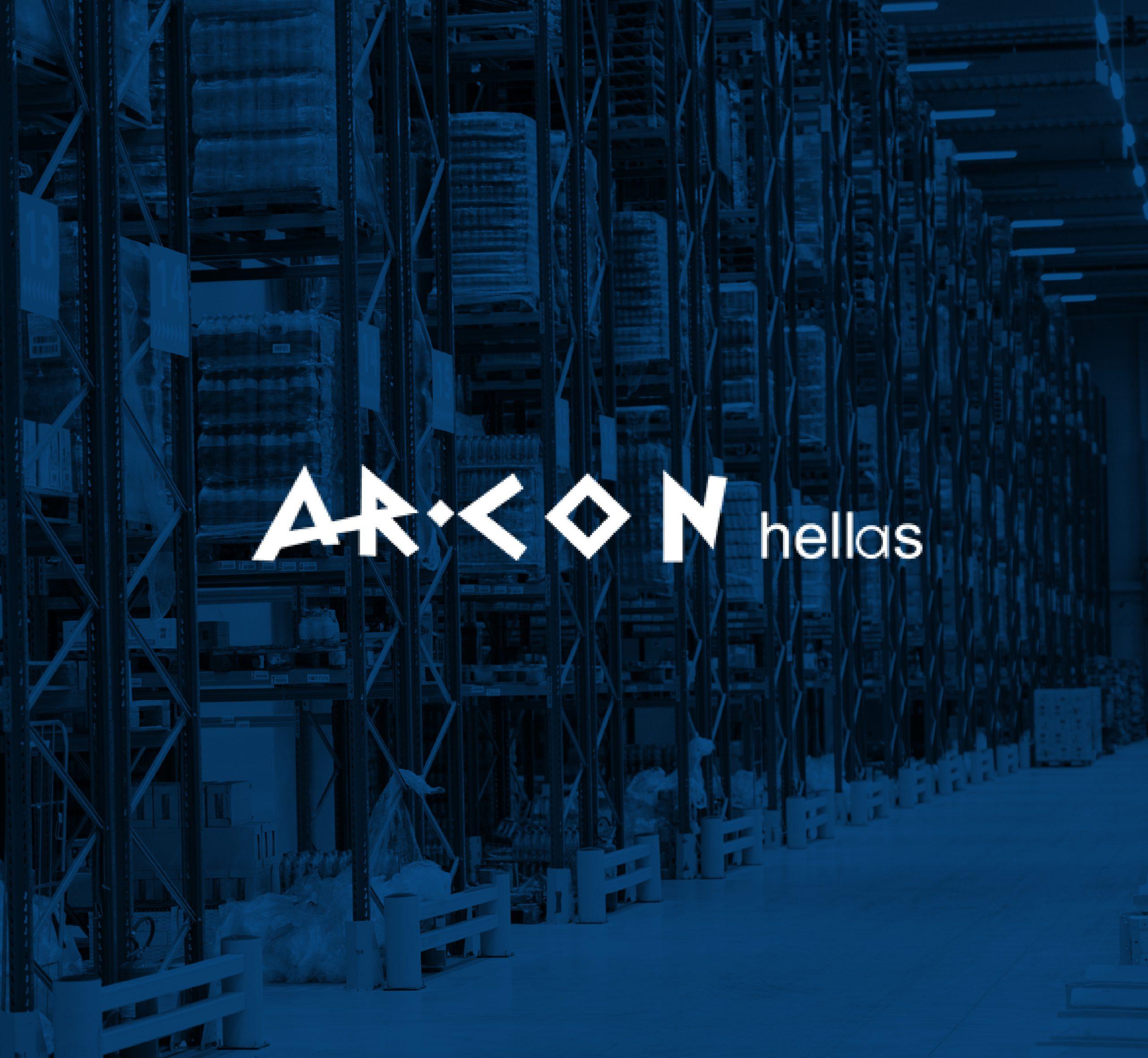"""Logo of the company """"AR-CON Hellas ABEE"""""""